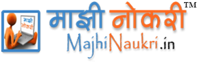 Majhi Naukri | माझी नोकरी